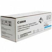 Canon C Exv 47 8521b002aa Mavi Orjinal Fotokopi Drum Ünitesi