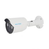 Neutron Tra 7106 Hd 1 Mp Ir Bullet Ahd Kamera