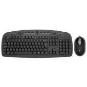 Frısby Fk 144qp Multumedya Klavye Ps2 + Usb Mouse