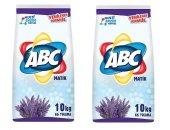 Abc Matik Toz Çamaşır Deterjanı Lavanta Avantaj Paket 10kg X2