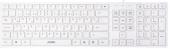 Beyaz Renk Kablolu İnce Slim Kasa Prolink Klavye