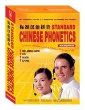 Standard Chinese Phonetics Chinese English Edition