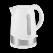 Vestel Keyıf S2001 Beyaz Su Isıtıcı
