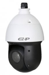 Dahua Ez Ip Ptz 5230ır A 2 Mp 30x Speed Dome Kamera