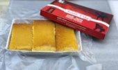 Peynir Helvası (Çanakkale Posta Pazarı) 1000 Gr