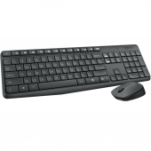 Logıtech Mk235 Kablosuz Klavye Mouse Setı (920 007925)