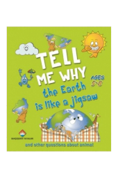 Tell Me Why The Earth Is A Jigsaw