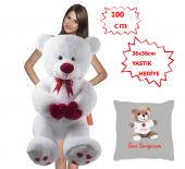 özgüner 100 Cm Bobo Beyaz Seni Seviyorum Yastık Ayı Hediyeli