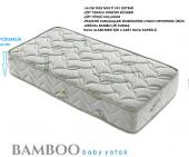 Kupons Ortopedik Bambu Bebek Yatağı 22 Cm Yükseklik 60x120 Cm
