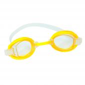 Bestway 21048 Yüzücü Gözlüğü Sarı