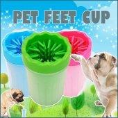 Köpek Pati Temizleme Ve Yıkama Bardağı Wash Pet Fo...