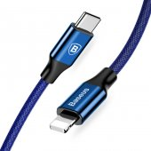 Baseus Yiven Series Type C To Lightning Cable 1m