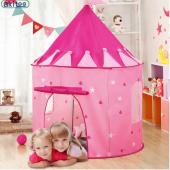 çocuk Oyun Çadırı Prenses Oyun Evi 105 X 105 X 125 Cm