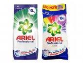 Ariel Professional Toz Deterjan 10 Kg + Ariel Parlak Renkler 10kg